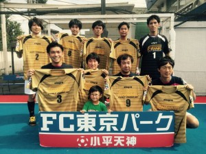 2016.6.25.UB.FC東京パーク小平天神 フッチーノ