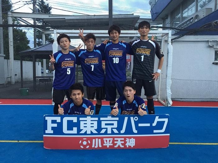 2016.7.24.SB.FC東京パーク小平天神.チーム学習院.小